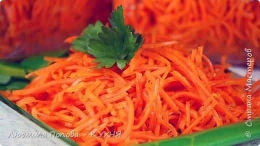 Этот рецепт Вам очень пригодится - Морковь По-Корейски (Корейская морковка) фото 1