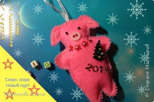 Друзья! Предлагаю Вам мастер-класс к Новому году! фото 1