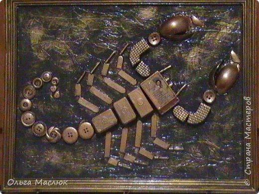 Добрый день, жители СМ! Эта картина (30х40 см) сделана на заказ в подарок женщине (по знаку зодиака - скорпион).