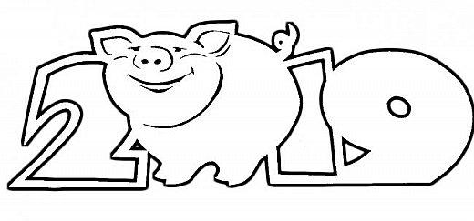 Наступающий 2019 - год Свиньи.  И, конечно, еще летом начались поиски шаблонов... Первым делом из своих запасов достала эту очаровательную  Хрюшку. Сделала шаблон и вырезала лапулю:) Потом еще делала шаблоны и много нашла их на просторах интернета...  Решила все сделанные и все найденные шаблоны поместить в сборник. Как делала это раньше... Год СОБАКИ (сборник шаблонов) https://stranamasterov.ru/node/1123859 Год ОБЕЗЬЯНЫ (сборник шаблонов) https://stranamasterov.ru/node/970958 фото 14