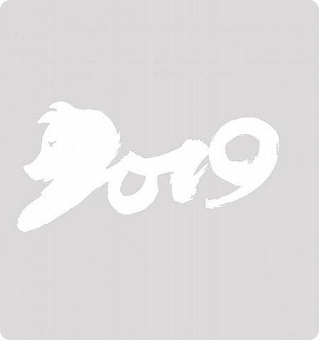Наступающий 2019 - год Свиньи.  И, конечно, еще летом начались поиски шаблонов... Первым делом из своих запасов достала эту очаровательную  Хрюшку. Сделала шаблон и вырезала лапулю:) Потом еще делала шаблоны и много нашла их на просторах интернета...  Решила все сделанные и все найденные шаблоны поместить в сборник. Как делала это раньше... Год СОБАКИ (сборник шаблонов) https://stranamasterov.ru/node/1123859 Год ОБЕЗЬЯНЫ (сборник шаблонов) https://stranamasterov.ru/node/970958 фото 47