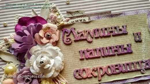 Всем привет!!! Сегодня покажу сокровища которые делала на заказ. Чип окрашен акриловыми красками и покрыт пудрой для эмбоссинга, цветочки покрыты глиттером, поэтому все переливается и блестит. фото 3