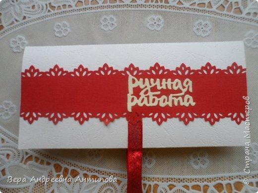 Всем добрый день! Неделю назад  моя крестница вышла замуж, вот такой подарок я сделала для нее на свадьбу. Пара лебедей на картонном озере- символ любви и верности. И открыточка- конвертик для денежного подарка, так сказать - на шило, на мыло, на пеленки- распашонки.))) фото 7
