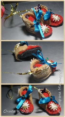 МИНИ- Обувь,варежки на елку фото 34