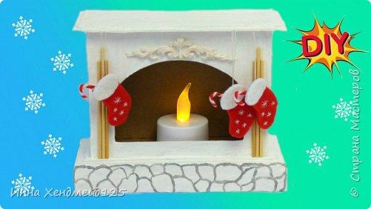 Сделала камин из картона для кукол. У меня давно уже новогоднее настроение, а у вас?  Материалы: Пивной картон, клей, грунт, фетр, флис, полимерная глина, нитки, акриловые краски, бумага. Изделие: Камин для кукол, кукольная мебель. Работа с картоном. Создаю разные вещи своими руками. Сейчас много работаю с кукольным миром. Делаю вещи для кукол. фото 1