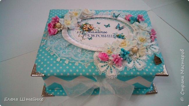 Картонная шкатулка Маминых сокровищ, обтянутая тканью. Сделана на заказ в бирюзовом цвете для девочки. фото 2