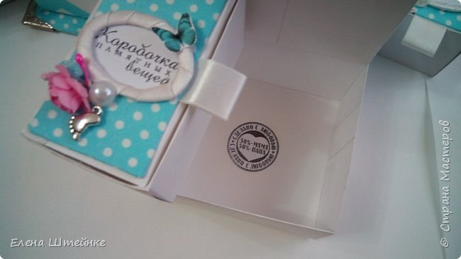 Картонная шкатулка Маминых сокровищ, обтянутая тканью. Сделана на заказ в бирюзовом цвете для девочки. фото 7