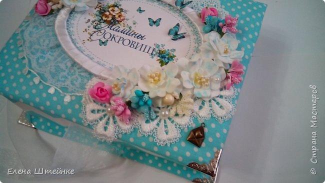 Картонная шкатулка Маминых сокровищ, обтянутая тканью. Сделана на заказ в бирюзовом цвете для девочки. фото 5