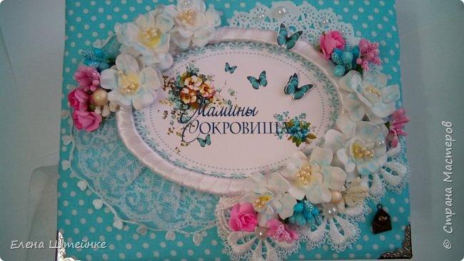 Картонная шкатулка Маминых сокровищ, обтянутая тканью. Сделана на заказ в бирюзовом цвете для девочки. фото 4