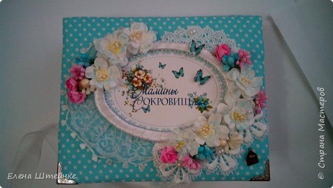 Картонная шкатулка Маминых сокровищ, обтянутая тканью. Сделана на заказ в бирюзовом цвете для девочки. фото 3