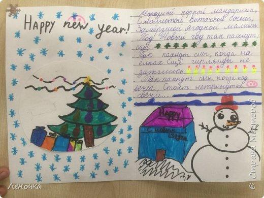 На уроке технологии с учениками 4 класса продолжаем осваивать изонить. Сделали открытки поздравительные.  фото 5