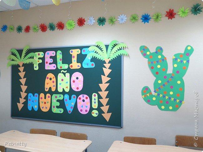 В этом году в школе темой новогодних украшений были разные страны. Помогла коллеге украсить класс в мексиканском стиле. фото 1
