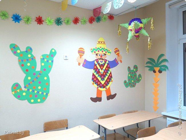В этом году в школе темой новогодних украшений были разные страны. Помогла коллеге украсить класс в мексиканском стиле. фото 3