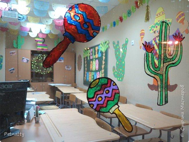 В этом году в школе темой новогодних украшений были разные страны. Помогла коллеге украсить класс в мексиканском стиле. фото 8