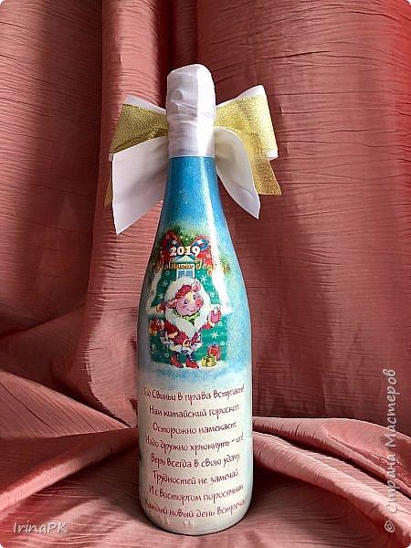 Сделала бутылки к Новому году Свиньи!!! фото 13