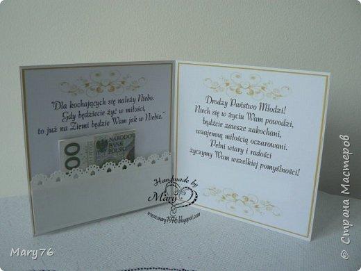 Свадебные открытки фото 4