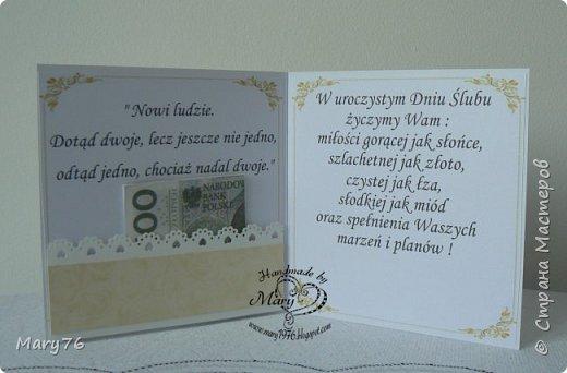 Свадебные открытки фото 8