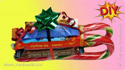 Сделала саночки из конфет. Это замечательный сладкий подарок на Новый год. Делается быстро и легко. Поздравляю всех зрителей с Наступающим Новым годом!!! Всех вам благ:)))