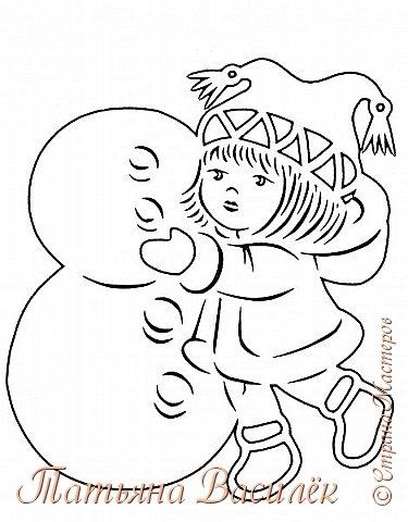 Наше окошечко с Новогодними Чародеями, которые дарят детям чудо!  Самый сказочный праздник в году, Когда взрослые верят, как дети, Что создал толстый лёд на пруду Самый сказочный маг на планете. Пусть приносит он белый снежок, Колыбельные песни метелей, Пожеланий огромный мешок, Изумрудность раскидистых елей. Волшебство новогодних затей, Разноцветье сверкающих льдинок. И весёлые лица друзей, И мечты из прекрасных картинок. И горящий огонь доброты, И в душе мелодичные звуки. Чтоб хватило нам всем теплоты! Чтобы нас обходили разлуки! (Яна Ярошевская-Молозовенко)  За шаблоны Чародеев огромное спасибо автору Екатерине Михеевой.  фото 13
