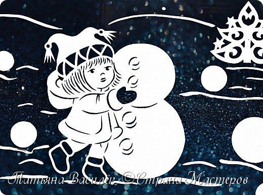 Наше окошечко с Новогодними Чародеями, которые дарят детям чудо!  Самый сказочный праздник в году, Когда взрослые верят, как дети, Что создал толстый лёд на пруду Самый сказочный маг на планете. Пусть приносит он белый снежок, Колыбельные песни метелей, Пожеланий огромный мешок, Изумрудность раскидистых елей. Волшебство новогодних затей, Разноцветье сверкающих льдинок. И весёлые лица друзей, И мечты из прекрасных картинок. И горящий огонь доброты, И в душе мелодичные звуки. Чтоб хватило нам всем теплоты! Чтобы нас обходили разлуки! (Яна Ярошевская-Молозовенко)  За шаблоны Чародеев огромное спасибо автору Екатерине Михеевой.  фото 7