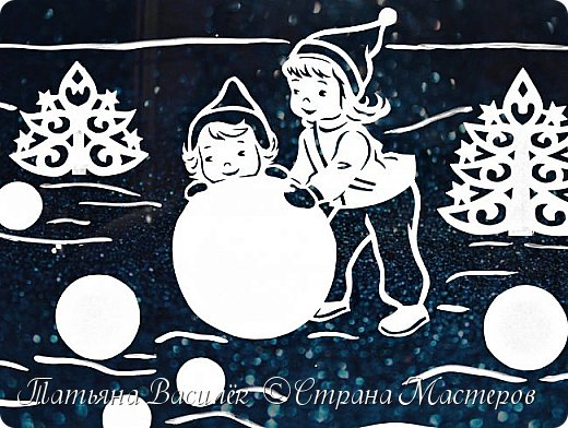 Наше окошечко с Новогодними Чародеями, которые дарят детям чудо!  Самый сказочный праздник в году, Когда взрослые верят, как дети, Что создал толстый лёд на пруду Самый сказочный маг на планете. Пусть приносит он белый снежок, Колыбельные песни метелей, Пожеланий огромный мешок, Изумрудность раскидистых елей. Волшебство новогодних затей, Разноцветье сверкающих льдинок. И весёлые лица друзей, И мечты из прекрасных картинок. И горящий огонь доброты, И в душе мелодичные звуки. Чтоб хватило нам всем теплоты! Чтобы нас обходили разлуки! (Яна Ярошевская-Молозовенко)  За шаблоны Чародеев огромное спасибо автору Екатерине Михеевой.  фото 8