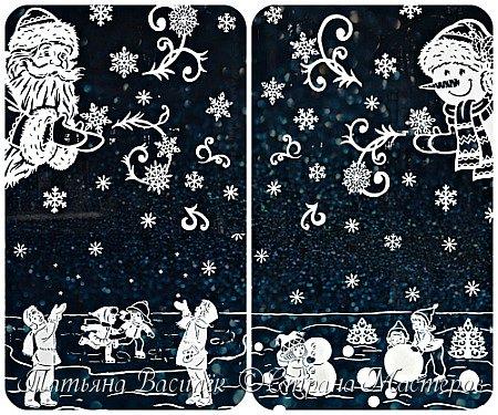 Наше окошечко с Новогодними Чародеями, которые дарят детям чудо!  Самый сказочный праздник в году, Когда взрослые верят, как дети, Что создал толстый лёд на пруду Самый сказочный маг на планете. Пусть приносит он белый снежок, Колыбельные песни метелей, Пожеланий огромный мешок, Изумрудность раскидистых елей. Волшебство новогодних затей, Разноцветье сверкающих льдинок. И весёлые лица друзей, И мечты из прекрасных картинок. И горящий огонь доброты, И в душе мелодичные звуки. Чтоб хватило нам всем теплоты! Чтобы нас обходили разлуки! (Яна Ярошевская-Молозовенко)  За шаблоны Чародеев огромное спасибо автору Екатерине Михеевой.  фото 1