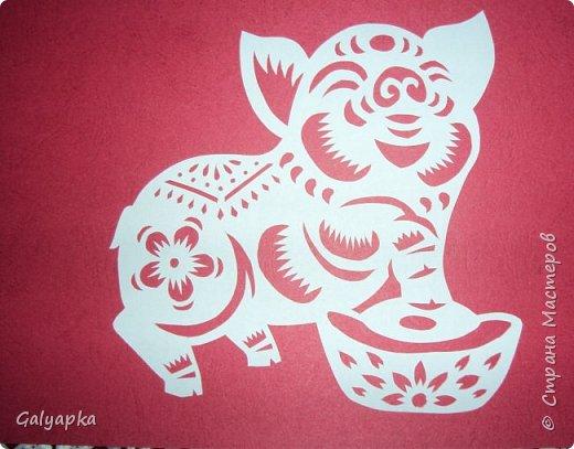 Здравствуйте дорогие жители Страны Мастеров!!!  Так как согласно китайскому календарю год Свиньи (Кабана) наступит только 5 февраля, поэтому моя армия наступает и захватила уже всех моих близких и родных людей в виде подарков. фото 5
