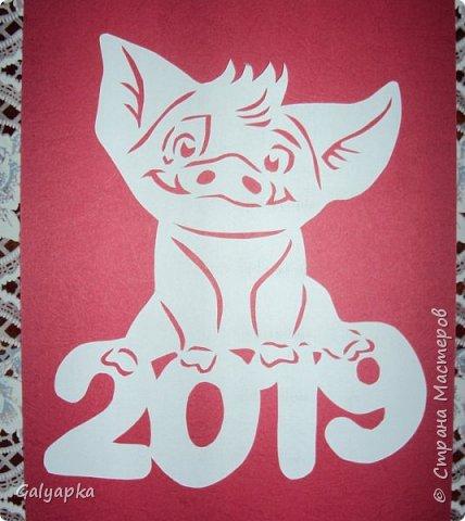 Здравствуйте дорогие жители Страны Мастеров!!!  Так как согласно китайскому календарю год Свиньи (Кабана) наступит только 5 февраля, поэтому моя армия наступает и захватила уже всех моих близких и родных людей в виде подарков. фото 2