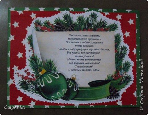 Здравствуйте дорогие жители Страны Мастеров!!!  Так как согласно китайскому календарю год Свиньи (Кабана) наступит только 5 февраля, поэтому моя армия наступает и захватила уже всех моих близких и родных людей в виде подарков. фото 46