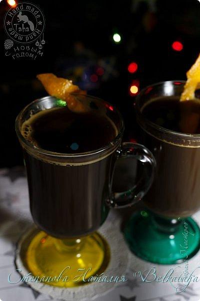 Друзья, хочу поздравить вас с наступившим Новым Годом и наступающим Рождеством! Пусть все мечты сбудутся, планы осуществляться, здоровья не подводит, а любовь и счастье всегда будут царить в ваших домах! Подкосил меня вирус, уже месяц болею. Не то чтобы что-то страшное, но и вылечиться никак не получается. По сему предлагаю рецепт вкусного кофе от настоящего бариста.  Чистим имбирь, корешок сантиметров пять и нарезаем вместе с кожурой половину апельсина. Нарезка абсолютно произвольная, имбирь должен отдать вкус, но не лезть потом в чашку, апельсин мы разомнем. Варим крепкий кофе, миллилитров 400 (на двоих же). Берем сотейник, который вас никогда не подводил, но небольшой, с блюдце диаметром. На дно сотейника насыпаем коричневый (можно простой) сахарный песок. Слой сахара миллиметров 5 или 7… Если взять очень большой сотейник, то и сахара уйдет очень много. Ставим сотейник на огонь и нагреваем. Не сильно, иначе сахар пригорит. Капните сбоку капельку сока апельсина. Зашипело? Очень хорошо. Кладем к сахару имбирь и дольки апельсина, и энергично мешаем, придавливая цитрус. Выделившийся сок растворит сахар. Мешаем до полного растворения песка и доводим до кипения. Берем два бокала, в идеале Айриш, и наливаем имбирно-цитрусовую карамель на дно каждого, желательно поровну. Придерживайте остатки фруктов в сотейнике ложкой. Следом наливаем кофе, взбадриваем все ложечкой и украшаем цедрой апельсина.  фото 1