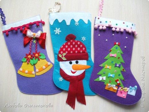 Всех жителей Страны с наступившим Рождеством. Хочу показать вам последнюю партию Рождественских сапожек. Делала из фетра, для подарка родным Можно использовать для декора квартиры, упаковки подарка. фото 1