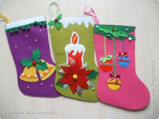 Всех жителей Страны с наступившим Рождеством. Хочу показать вам последнюю партию Рождественских сапожек. Делала из фетра, для подарка родным Можно использовать для декора квартиры, упаковки подарка. фото 5