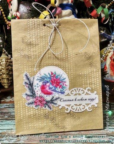 Всем привет!!!! Сегодня покажу крафтовые пакетики, которые делала для упаковки подарков на Новый год. Пакетики всегда делаю сама, размеры всегда под подарок. Украсила текстурной пастой, штампами, картинка, высечка,надпись. Все просто)))) фото 1