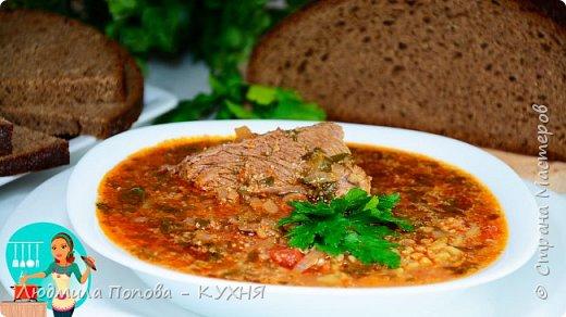 Вкуснейший Рецепт ХАРЧО - Ароматный и безумно вкусный СУП ХАРЧО Классический. Грузинская кухня