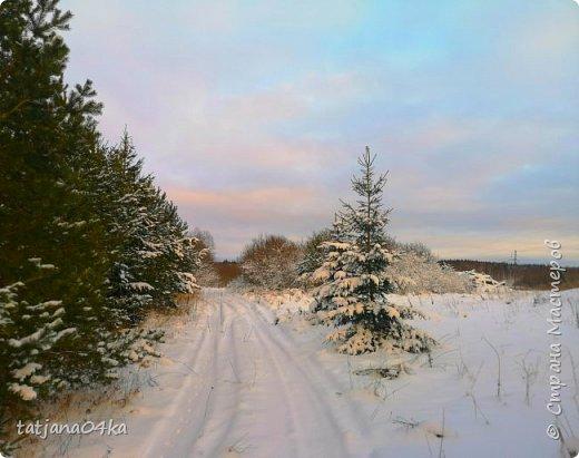 говорят  зимой морозно,холодно,,Но насколько красивая природа,,,Иногда не замечаешь и минуса на улице