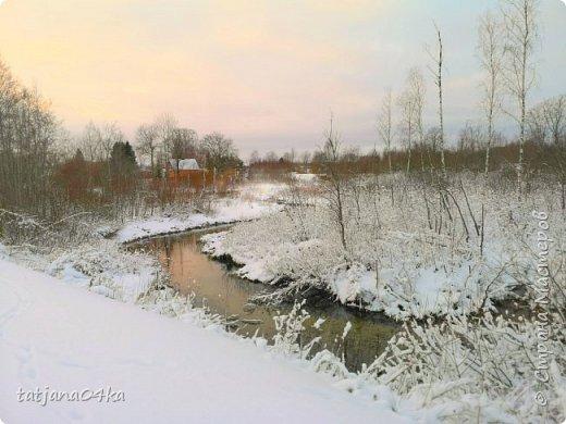 говорят  зимой морозно,холодно,,Но насколько красивая природа,,,Иногда не замечаешь и минуса на улице фото 3