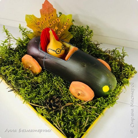 Такая необычная поделка была в садик. Осенью делала поделки из природного материала тут и пригождались мои палки красивые, мох и всякая всячина. фото 3