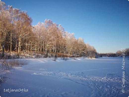 говорят  зимой морозно,холодно,,Но насколько красивая природа,,,Иногда не замечаешь и минуса на улице фото 31