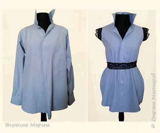 Из мужской рубашки - женское платье