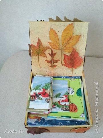 Всем здравствуйте! Принес мне муж с работы две фанерные коробочки, в них были посылки. Сделала в осеннем стиле, сверху- любимая кожа, внутри - декупаж. фото 12