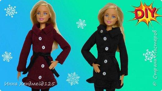 Для куклы Барби сшила пальто. Теперь у моих кукол есть верхняя одежда.   Очень люблю работать с кукольной тематикой.