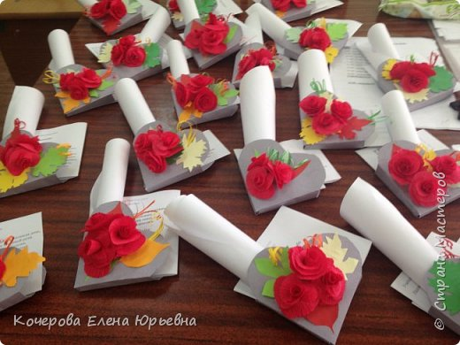 наборы для поздравления учителей. фото 1