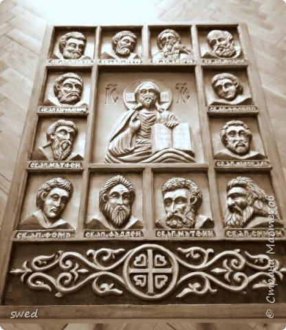 12 апостолов фото 2