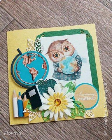 Мои открытки фото 14