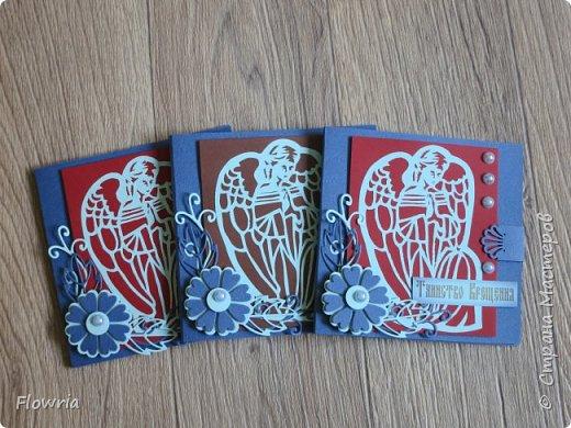 Мои открытки фото 15