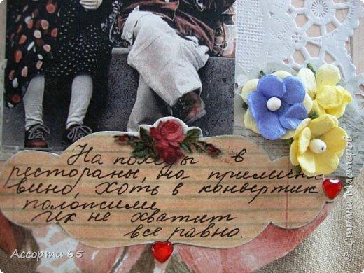 И еще раз здравствуйте) Решила выложить работу,которую делала к свадьбе своей дочери.Хотя свадьбы не было,молодые просто улетели на Кипр и там расписались,там и провели медовый месяц)Но как родителям надо же было поздравить молодых и подарить денежку)Просто положить в конвертик было не интересно,вот на просторах инета нашла сбербанку,чуток переделала,чуток перефразировала и подарили молодым по возвращению.Приглашаю к просмотру) фото 17