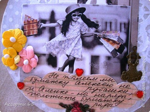 И еще раз здравствуйте) Решила выложить работу,которую делала к свадьбе своей дочери.Хотя свадьбы не было,молодые просто улетели на Кипр и там расписались,там и провели медовый месяц)Но как родителям надо же было поздравить молодых и подарить денежку)Просто положить в конвертик было не интересно,вот на просторах инета нашла сбербанку,чуток переделала,чуток перефразировала и подарили молодым по возвращению.Приглашаю к просмотру) фото 19