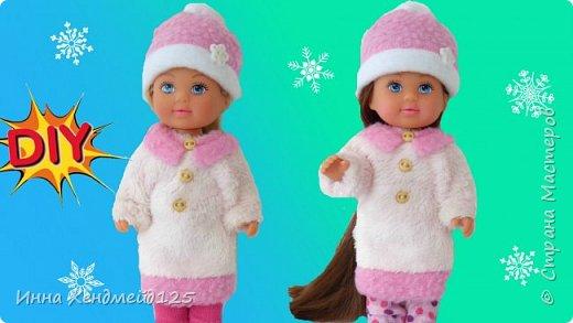 Готовлю новую зимнюю серию из мультсериала: Барби и сестры в Соуляндии  и для неё мне нужно было создать теплую кукольную одежду. Недавно для Барби  сшила пальто, а для Эви захотела сшить шубку и шапочку. Милый получился образ:)