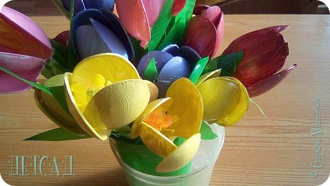 Вот такие чудесные цветочки мы сделали к празднику. Это наши КРОКУСЫ!!!