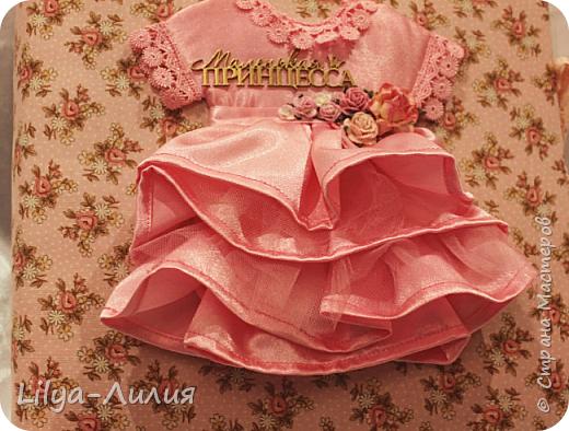 Альбом для маленькой принцессы. 30*30 ина 10 см.